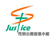 Gender Justice Group of Hong King Christian Council